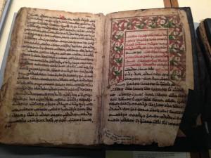 Syriac manuscript_2