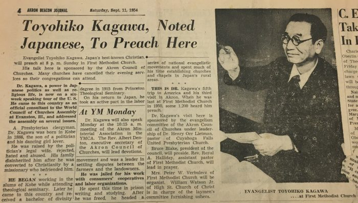 Newspaper clipping from the Akron Beacon Journal, 1954, announcing that Toyohiko Kagawa would preach there.