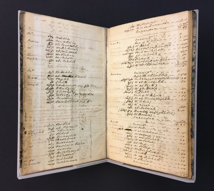 "An open page of the travel notebook of Edward Robinson, early professor of biblical literature at Union Theological Seminary, describing his trip to the Holy Land in 1838. From the UTS Archives, ""Edward Robinson Papers,"" Series I: Writings."