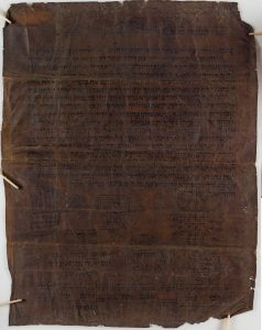 Amulet, General MS 194