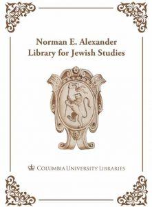 Jewish Studies @ CUL