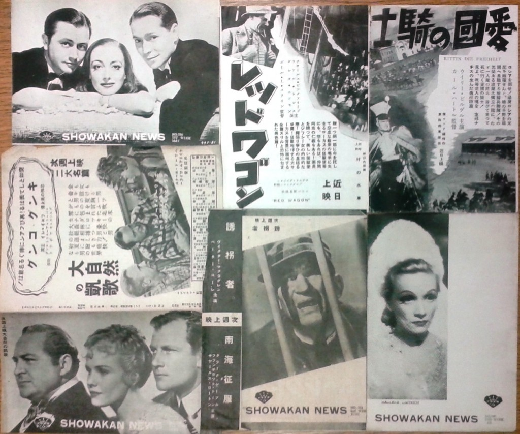 Film Ephemera from the Makino Collection, Columbia University in the City of New York.