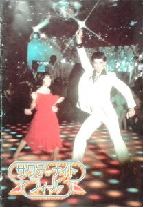 Imported film program. Saturday Night Fever (1978), directed by John Badham