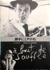 Imported film program. À bout de souffle/Breathless revival (1978), directed by Jean-Luc Godard