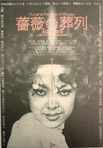 From the Makino Collection, C. V. Starr East Asian Library, Columbia University in the City of New York.