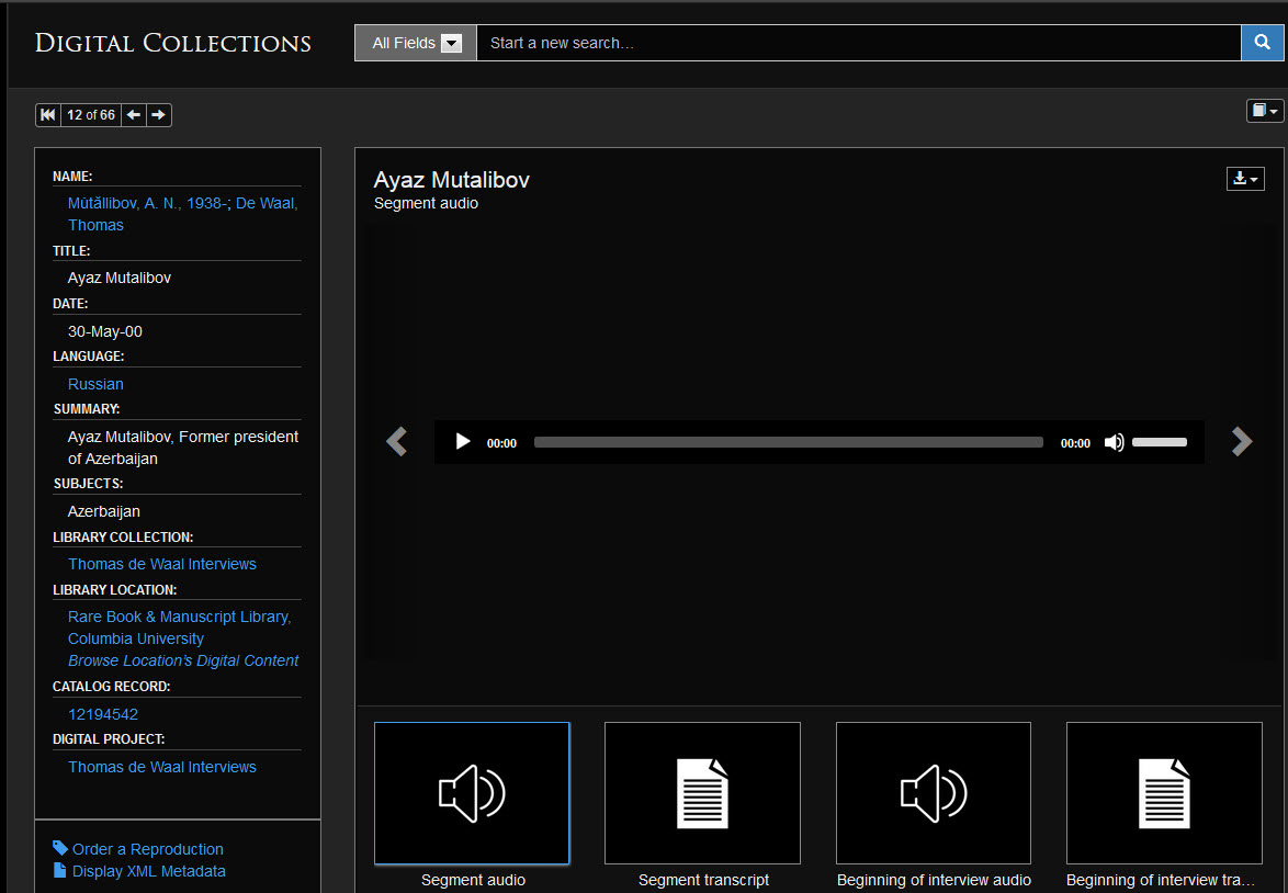 audio player screenshot