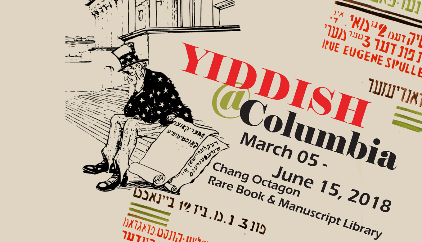 yiddish exhibition poster