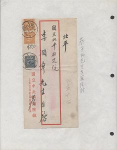 Chinese red and cream envelope