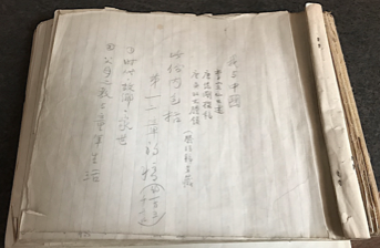chinese manuscript with writing