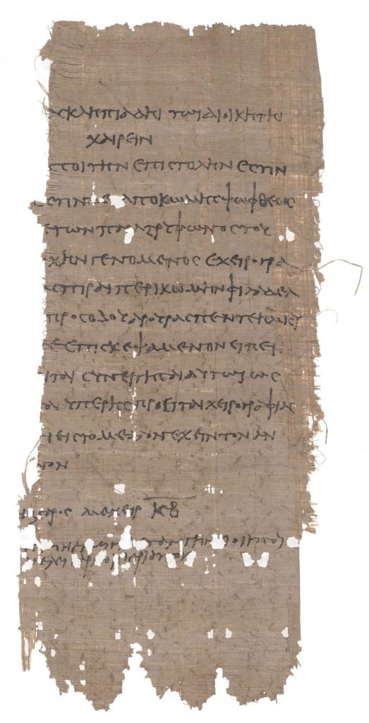 Papyrus fragment containing writing in Greek