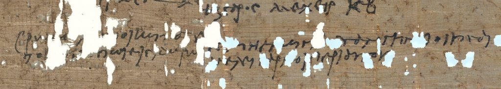 Close-up image of writing in Greek on papyrus