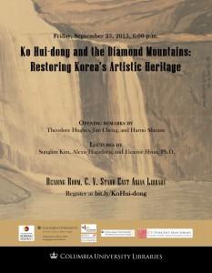 Ko Hui-dong poster
