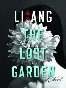 li ang the lost garden